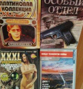 DVD фильмы разные, песни Ю. Антонов, Коломбо, йога