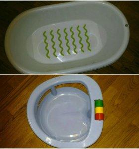 Ванночка икеа и стульчик