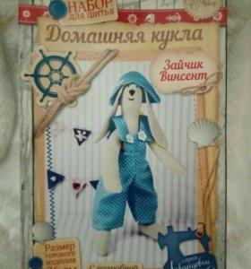 Набор для шитья игрушки.