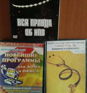 DVD фильм поо нло, компьют. программы, антивирусы