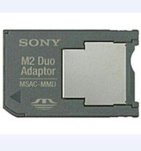 Адаптер переходник M2 для PsP