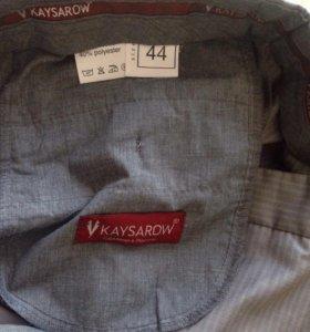 Мужские брюки кайсаров