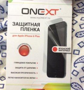 Пленка на iPhone 6 plus