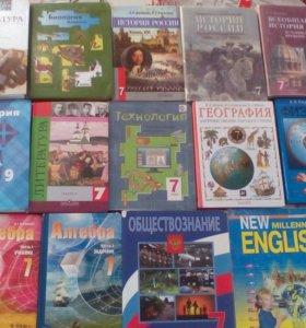 Учебники б/у 7 класс