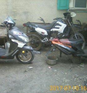 Обмен на авто или скутер 150сс