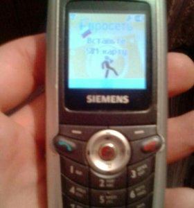 Телефон!