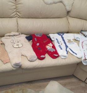 Пакет велюровых вещей на малыша