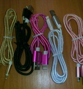 """Новый кабель """"2 в 1"""" для iPhone 6/5/5s"""