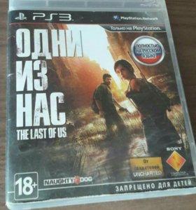 """Игра """"Одни из нас"""" на PS3"""