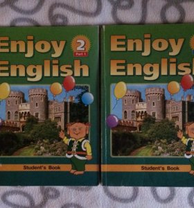Учебник «Enjoy English» в 2 частях. 2 класс.