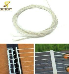 Струны новые для классической гитары (нейлоновые)