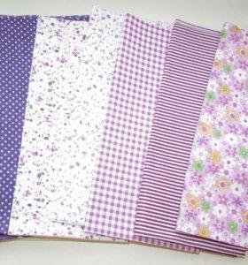 Набор тканей для пэчворка (фиолетовый)