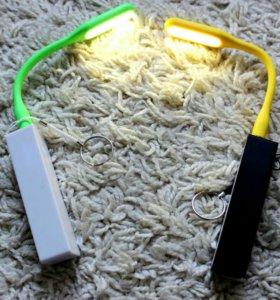 Power Bank 2600 mAh + в подарок USB-лампа