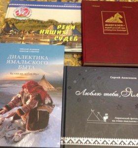 Книги(фотоальбом)