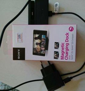 Charging Dock Sony Z 3