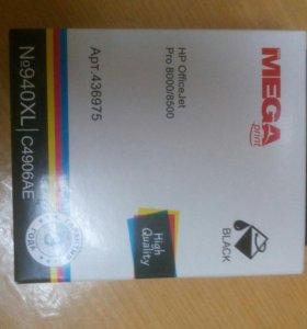 Картридж HP-940XL Для HP OJ Pro 8000 - 8500. Черн.