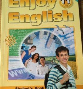 Учебник по английскому языку 11 класс
