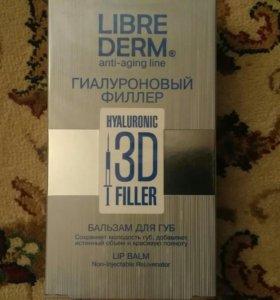 Iibrederm Бальзам для губ гиалуроновый