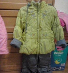 Весенняя-осенняя куртка и штаны