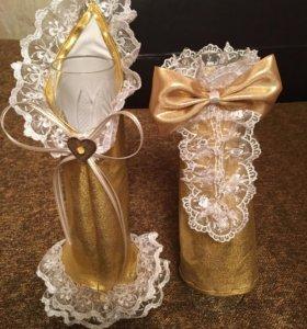 Свадебные украшения для бутылок, свадебный декор