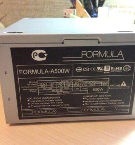 Formula-A500W