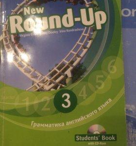 Учебник , книжка ,Round-Up, New Opportunities