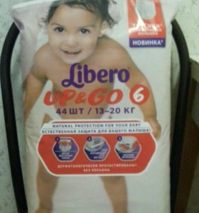Подгузники Либеро