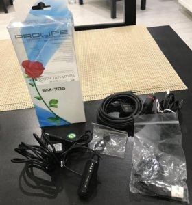 Bluetooth гарнитура BM-705
