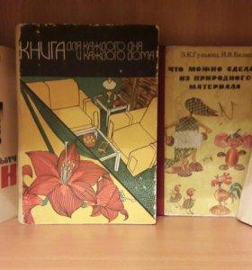 Книги букинистические