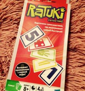 Настольная игра Ratuki