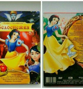 DVD с мультиками