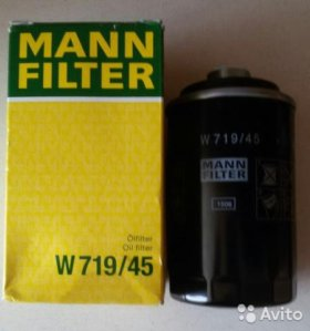 Фильтр масляный VW PASSAT
