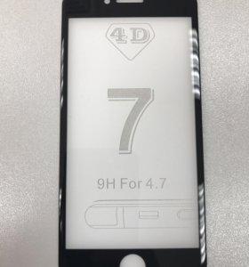 Защитное стекло 4D на айфон Iphone 7