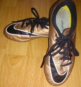 Бутсы Nike Jr Hypervenom Phelon II FG