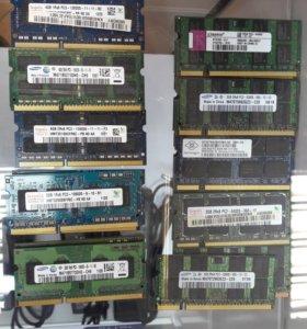 Оперативная память для ноутбука DDR3 DDR2