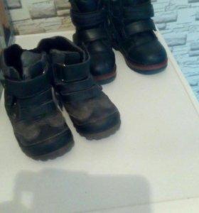 Ботинки осени
