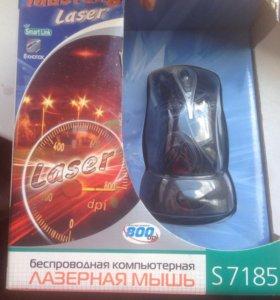 Мышь лазерная , беспроводная , новая