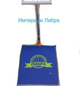 Весы ИЛП-В-300