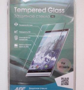 Защитные стекла в ассортименте