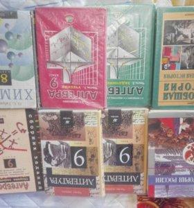Тетради и учебники
