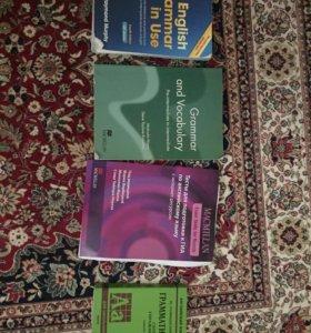 учебники по подготовке к английскому языку