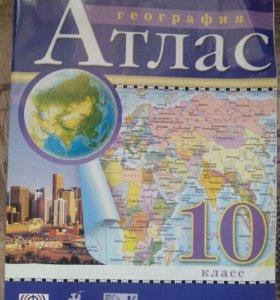 Атлас по географии, 10 класс