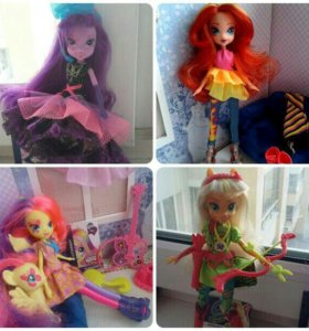 ☆Куклы Monster High/MLP Eguestria Girls/Барби☆