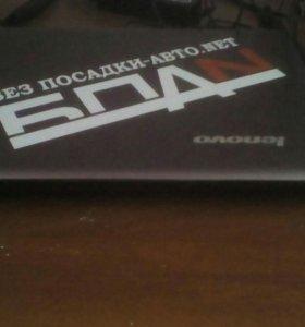 Ноутбук леново р585