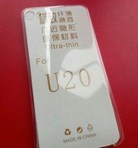 Чехол силиконовый Meizu U20