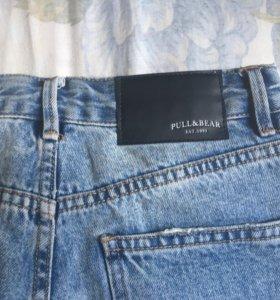 Бойфрэнды джинсы