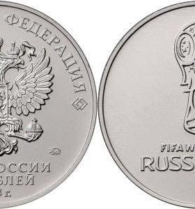Монета 25 руб фифа 2018,год выпуска 2018