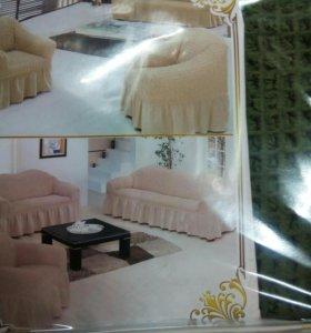 Набор чехлов на диван и 2 кресла