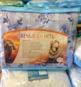 Одеяло овечья шерсть (новые)