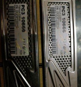 Оперативка pc3 10666